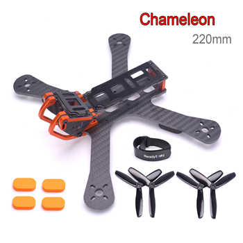 NEW Chameleon FPV Frame 220 220mm 5