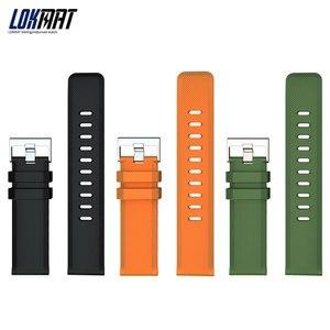 22 мм трехцветный универсальный ремешок для часов для LOKMAT