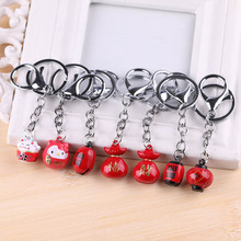 Cartoon Bell Car Key Pendant Handmade Couple Keychain Cute C
