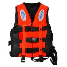 Полиэстер взрослый спасательный жилет куртка одежда заплыва катание на лодках лыжный сёрфинг выживания дрейфующих спасательный жилет со свистком водны