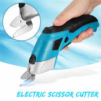 4V Rechargeable Electric Scissor Auto Cutter Cordless Tailors Scissors For Cutting Garment Fabric Portable 20W 220V