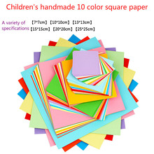 100pcs Multicolor Solid Color Origami Paper Craft Folding Square Papers Handmade DIY Scrapbooking Cards Gift Craft Decoration 100pcs a4 80g color copy paper multicolor available children handwork origami colored paper