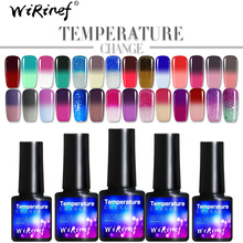 WiRinef 8ml Chameleon Thermo Gel Nail Temperature Change Color Lucky Gel Nails Art Soak Off Led UV Lamp Nail Polish