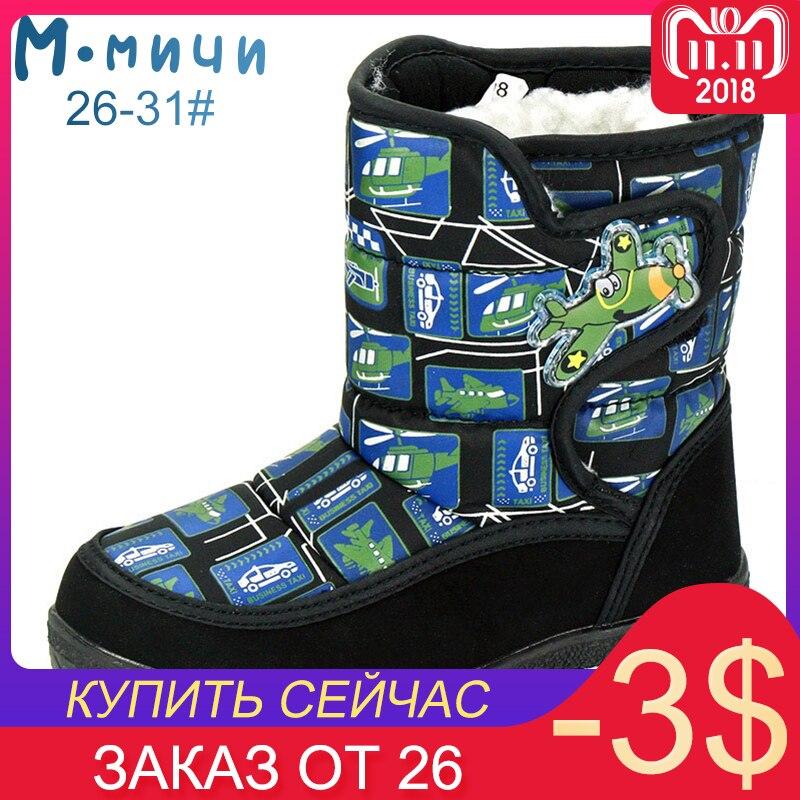 все цены на MMNUN 2018 Winter Boots For Children Warm Winter Boots Boys kids boots boys winter children shoes boy boots Size 26-31 ML9116 онлайн