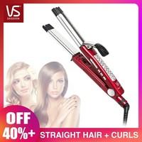 VS паровой выпрямитель бигуди для завивки волос Выпрямление керамический утюжок керамические приборы для личного ухода бигуди сухие влажны