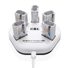 EBL Fast USB Li-ion 9V Battery Charger with 5 Packs 600mAh 6F22 Rechargeable Batteries