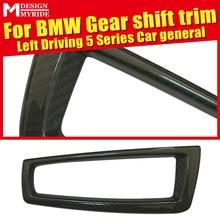 For BMW E39 E60 F10 F18 G38 G30 F07 Gear Shift Surround Cover interior Trim 520i 528i 530 Universal Carbon Fiber Left Hand Drive цены