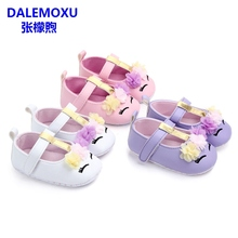 DALEMOXU Fashion Baby Girls Shoes Cute Newborn PU Lovely Shy Infant Casual Running Princess Anti-slip