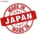 Three Ratels TRL701# 12x10см сделать в Японии печать  наклейки на авто наклейки на машину наклейка для автомобиля автонаклейка