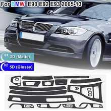 15 個のみrhd 5D光沢/3Dマット炭素繊維スタイルステッカービニールデカールbmwのE90 E92 e93 2005 2013