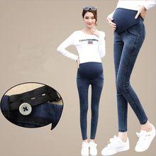 70a497a05 Embarazada pantalones de maternidad apoyo Abdominal Fry fuerza elástica  vaquero pantalones de ropa de embarazo Embarazada Mujer .