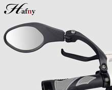 Bike Rear view Mirror Hafny Unbreakable Rotatable Safety Back Review Stainless Aluminum Flexible Side
