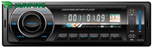 KUNFINE Car MP3 Player one DIN FM Car Radio With USB SD MMC Slot and Remote Control cheap MP3 Players 1 1 english 1 Din Black KF-V5008 plastic 0 8kg 22*15*9CM FM 76 0MHz-108 0MHz
