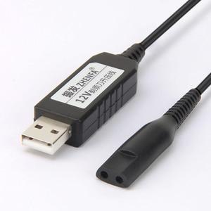Image 2 - Cable de carga USB de 12v para afeitadoras Braun, adaptador de corriente para depiladora Braun Silk Epil 5 y 7, maquinilla de afeitar 5210 5377 5375 5412