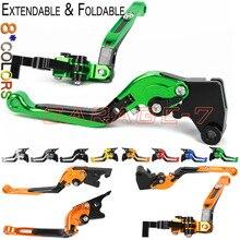 CNC рычаги для SUZUKI RG125 гамма/Волк GS500E/L GSF 600 бандит S-X GSX 750 Unfaired отрегулировать мотоцикл складной выдвижной клатч