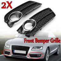 A Pair Front Bumper Fog Light Lamp Racing Grille Grill Cover For Audi A5 For Coupe/Sportback 2008 11 Cabriolet 10 11 Chrome Trim