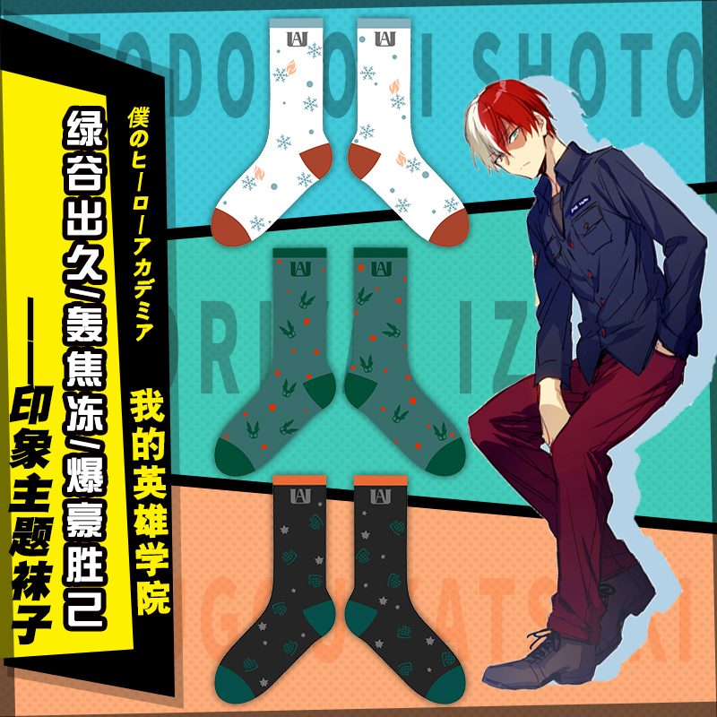 36 Pair/lot My Hero Academia Bakugou Katsuki Todoroki Shoto Midoriya Izuku Socks Anime Cosplay Hose Cotton Socks Party Supplies