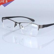 משקפיים Oculos מחשב גברים