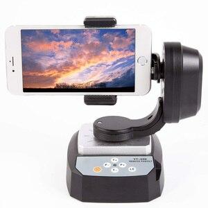 Image 4 - TCES ZIFON YT 500 אוטומטי שלט רחוק פאן הטיה אוטומטי ממונע מסתובב וידאו חצובה ראש מקסימום עבור iPhone 7/7 בתוספת/6