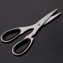 18,5 см(7,3 '') Многофункциональный кухонный ножничный Щелкунчик для бутылок, нож для косточек, инструмент для Кука, ножницы из нержавеющей стали, для птицы