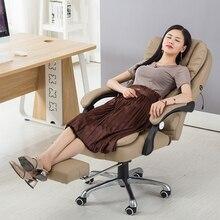 Для работы в офисе может лежать босс стул подъем и падение вращающееся кресло массаж ног полдень кресло
