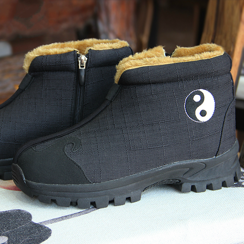 Winter Taoist Shoes Chinese Traditions Footwear Tai Chi Shoes  Kung Fu Wushu Shoes