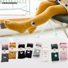 YWHUANSEN Spring Autumn Knitted Children Pantyhose Cotton Double Needle Tights for Girls