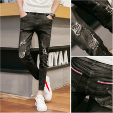 16ef438f064 2019 Spring And Summer New Hot Korean Version Of The Student Hole Slim  Fashion Jeans For