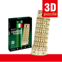 New Cardboard Material Creative 3D Stereo Leaning Tower Interest Building Assembly Spell Insert Christmas Gift Child Toy