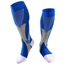 5 Color Choose Men Women Leg Support Stretch Compression Socks Below Knee Socks