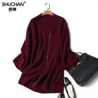 SHUCHAN Cashmere Sweaters For Women Office Lady V neck Three Quarter Sleeve Zipper Long Cardigans Thick Warm Winter 17520