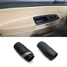 Для VW POLO 2004 2005 2006 2007 2008 2009-2011 хэтчбек/седан микрофибра кожа внутренняя дверная панель защитная накладка