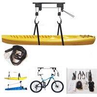 Kayak Hoist Canoe Boat Bike Lift Pulley System Garage Ceiling Storage Rack Bicycle Rack With 15M Rope Capacity Max Load 60KG New