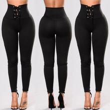 Womens Ladies Soild Casual Daily Pant Women  Leggings  Stretch High Waist Pants long Trousers Clothing недорого