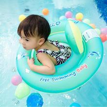 Плавательный круг для детей плавающие детские надувные плавающие фигурки сиденье для ванная-бассейн Детская летняя игрушка для ванны для детей