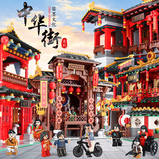 Xingbao Chinese Style Creative Ancient Architecture Model Compatible LP Building Kits Blocks House Sets Educational Toys