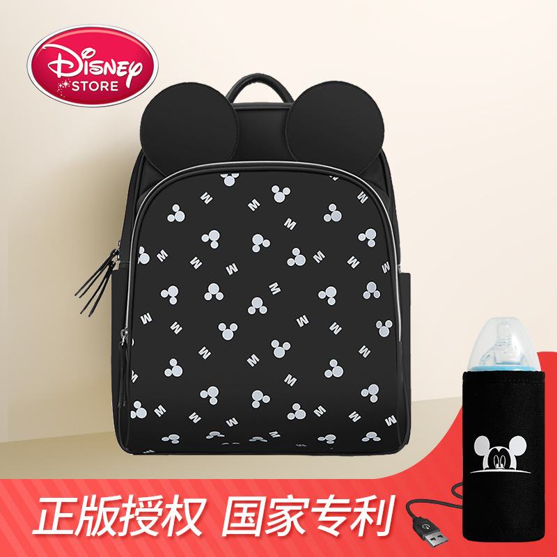 Hot Sale Disney Cartoon Baby Black Minkey Diaper Bags Bolso Maternal Stroller Bag Nappy Backpack Maternity