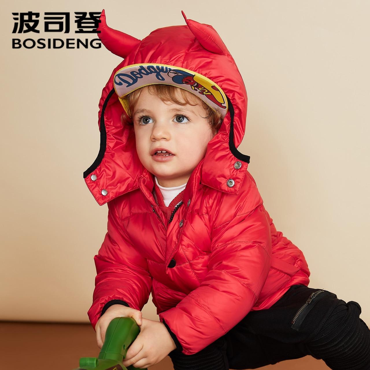 BOSIDENG Kids Boys & Girls Winter Duck Down Coat Short Down Jacket Hooded Evil Ear Tail Hood Ultra Light High QualityT80142505DS