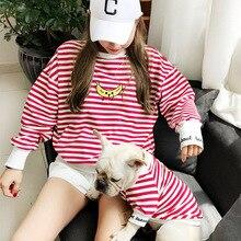 Осенний Французский бульдог толстовка одежда для собак для маленьких собак полосатые толстовки для собака породы чихуахуа родитель-ребенок костюм банан принт