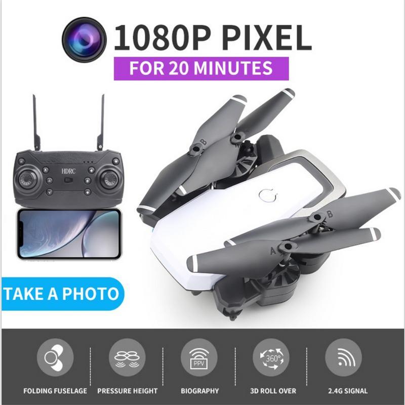 HD 1080P Camera SMRC Mini Drone Folding Quadcopter Wifi Aircraft Foldable Altitude Hold Aerial Dron Remote Control Drones
