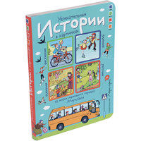 Books AYRIS PRESS 8530426 book encyclopedia world school supplies a collection of books for children boys girls clever MTpromo