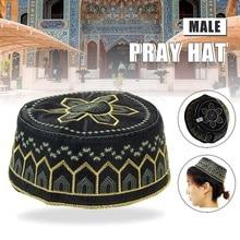 Новая модная мусульманская шапочка для молитвы, шапка s, индийская шапка Topi Kufi, круглая Кепка, ИД Рамадан, молитва для мужчин, мусульманская Прямая поставка