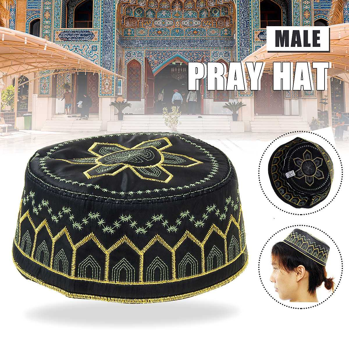 US $1 49 39% OFF|New Fashion Muslim Islamic Prayer Hat Hats Caps Indian Hat  Topi Kufi Round Cap Eid Ramadan Pray For Men Muslim Dropshipping 2019-in