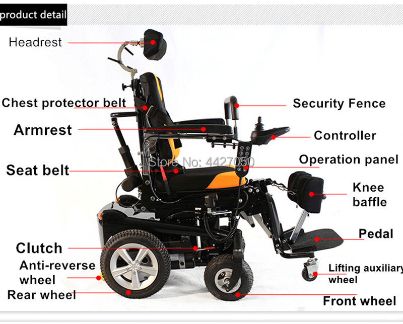 2019 Fashion standing power electric wheelchair