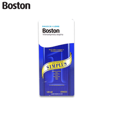 Раствор Boston Simplus(120 мл