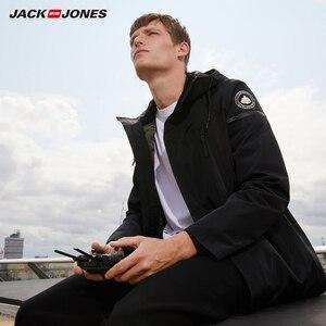 Image 4 - JackJones Mens Winter 3 in 1 Hooded Parka Coat Long Jacket Warm Overcoat Luxury Menswear 218309510