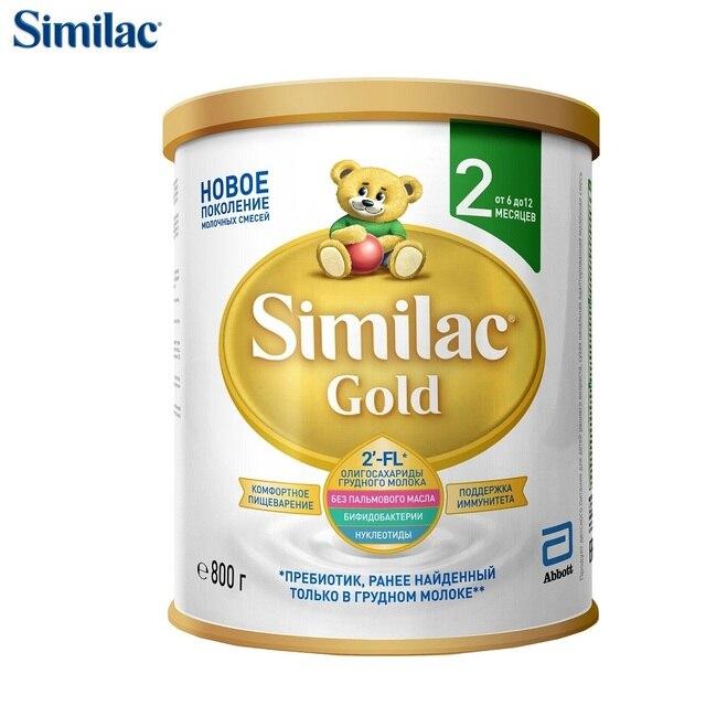 Молочная смесь Similac Gold 2 с 6 мес. 800 г