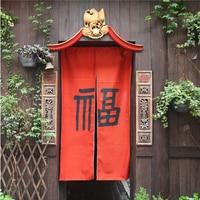 Creativity Japanese style Kitchen and Bathroom Linen Curtain door curtain