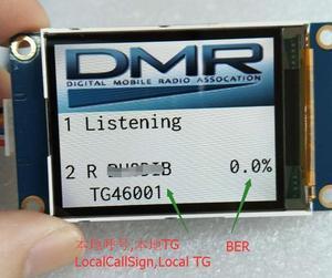 "Image 2 - DYKB TFT 2.2 ""אינץ LCD תצוגת מסך עבור MMDVM חמה Callsign מודול פטל pi B 2 3B NEXTION"
