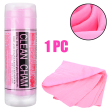 1 Roll 64x43cm Car Natural Drying Chamois Cleaning Towel Genuine Leather Shammy Sponge Cloth Sheepskin Absorbent Towel